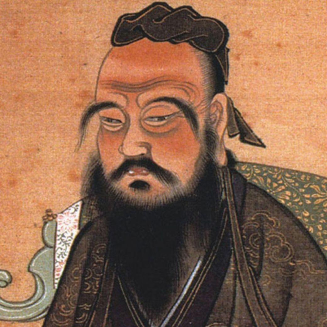 Confucius1.jpg